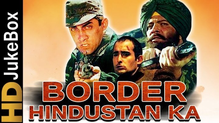 Border Hindustan Ka (2003) _ Full Video Songs Jukebox _ Akshay Khanna, Faisal Kh