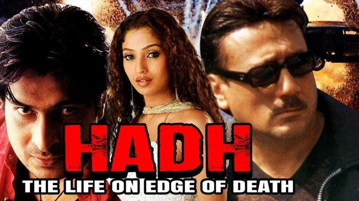 Hadh _ Life On The Edge Of Death (2001) _ Full Video Songs Jukebox _ Jackie Shro