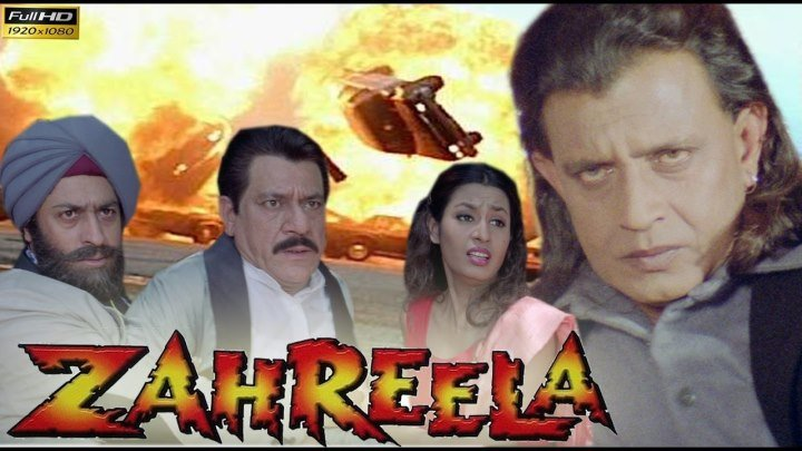 Zahreela (2001) _ Full Video Songs Jukebox _ Mithun Chakraborty, Kashmira Shah,