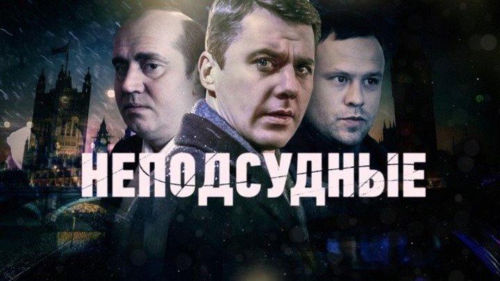 1-2 серия HD из 8 шпионский триллер