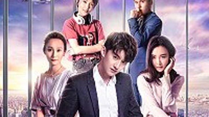 ДЖЕЙН ЭЙР (2019) HD комедия, мелодрама