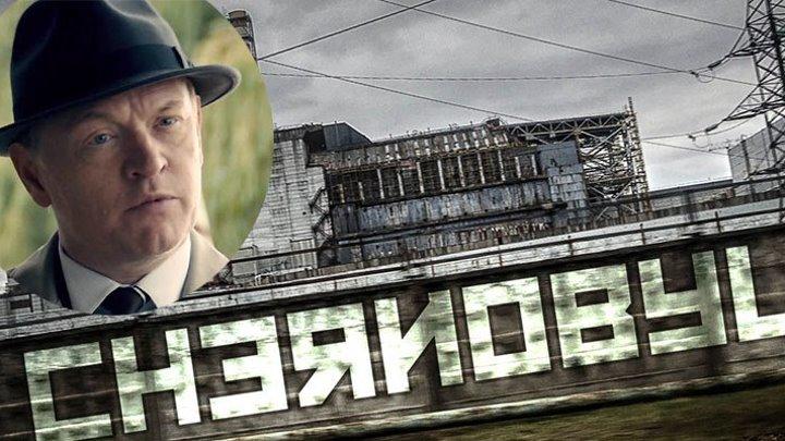 """Сериал """"Чернобыль"""" (2019, 1-й сезон) - Русский тизер-трейлер"""
