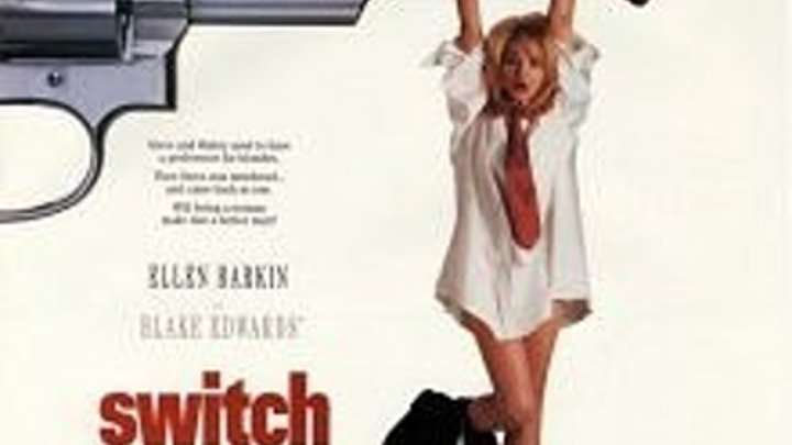 Подмена.(Switch).1991.H264.WEB-DL.1080p