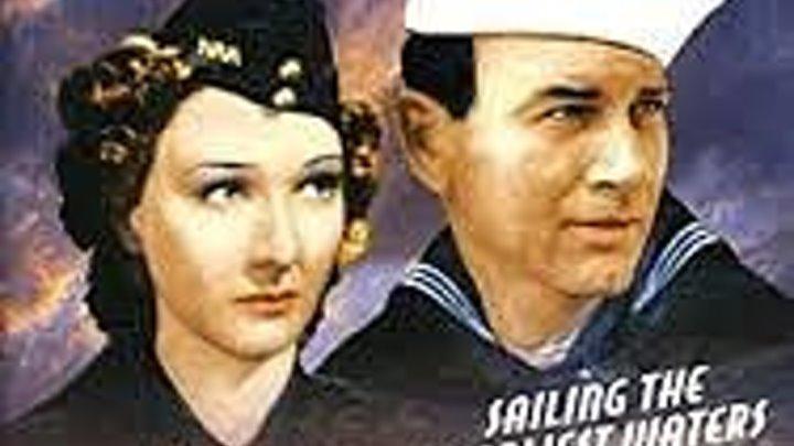 Minesweeper (1943) Richard Arlen, Jean Parker, Russell Hayden