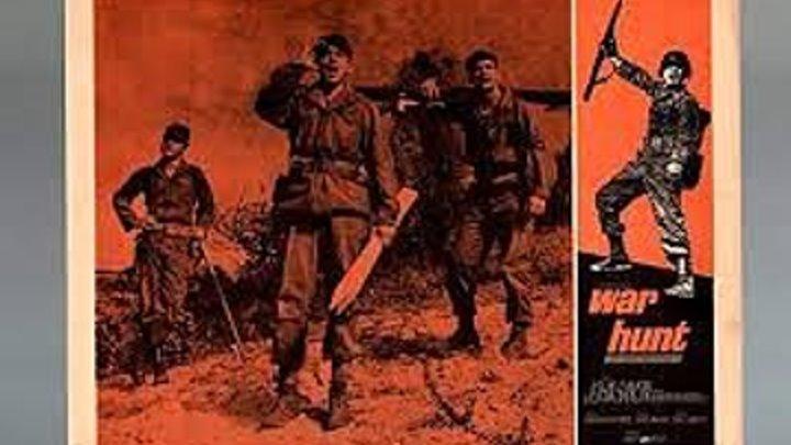 War Hunt (1962) John Saxon, Robert Redford, Gavin MacLeod, Tom Skerrit, Charles Aidman