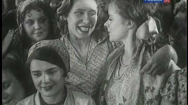 """N.1404 Фильм """"Гармонь"""". СССР, 1934 год"""