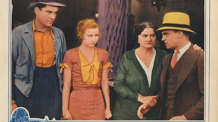 Sinner's Holiday (1930 ) James Cagney, Joan Blondell, Grant Withers, Evalyn Knapp