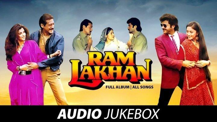 """Ram Lakhan"" 1989 Full Album _ My Name Is Lakhan _ Tera Naam Liya _ Main"