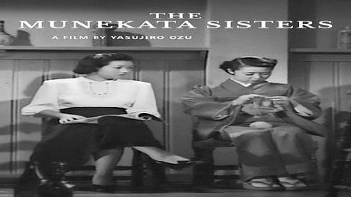 Las hermanas Munekata (1950) VOSE