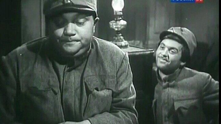 """N.1409 Фильм """"Большая дорога"""". СССР, Чехословакия, 1962 год"""