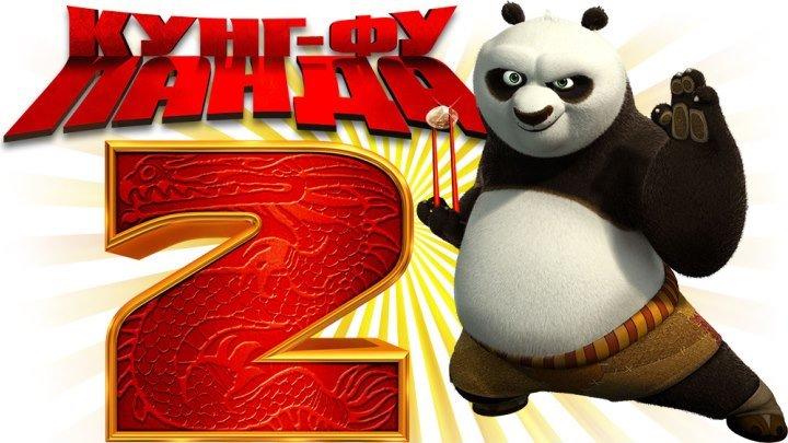 Кунг-фу Панда 2 (2011) 1080p