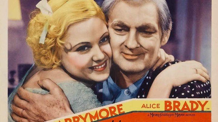 Should Ladies Behave (1933) Lionel Barrymore, Alice Brady, Conway Tearle,