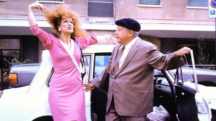 Фантоцци уходит на пенсию (Италия 1988) 16+ Комедия ツ Паоло Вилладжо