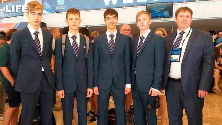 Российские школьники вернулись с Международной олимпиады по физике