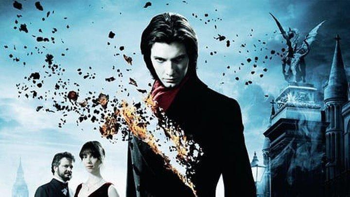 Дориан Грей (2009)_Магия Кино