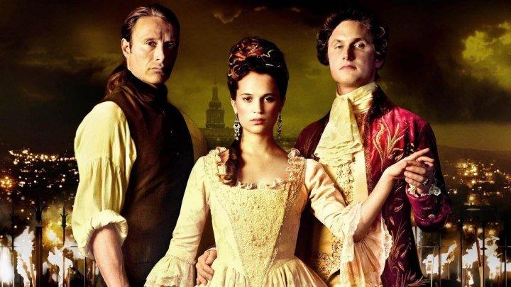 Королевский роман (2012)Драма, Мелодрама. Страна: Дания, Швеция, Чехия.
