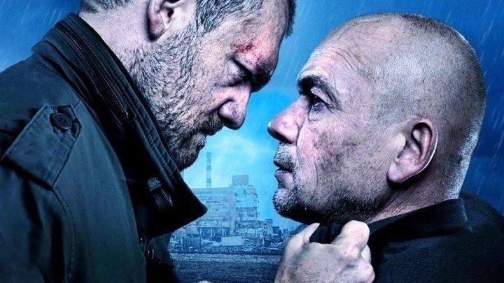 Завод(триллер, драма)2019