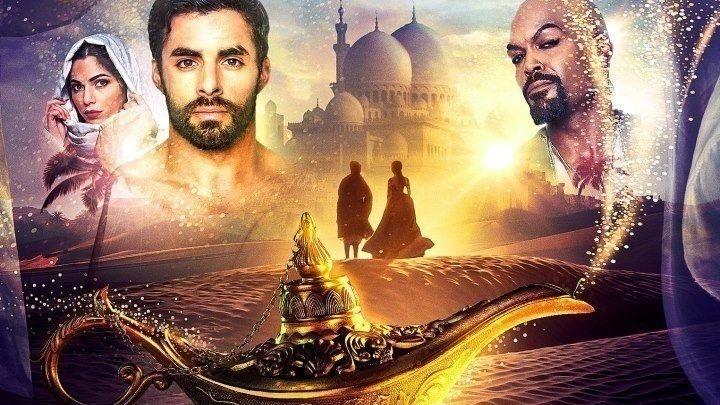 Приключения Аладдина (2019)Adventures.Of.Aladdin. Приключения