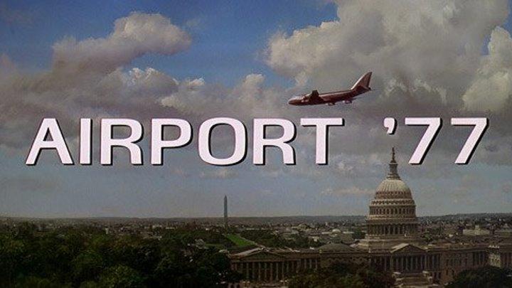 Airport 77 (1977) Jack Lemmon, Lee Grant, Joseph Cotten, Olivia de Havilland, Christopher Lee, Maidie Norman, Monte Markham