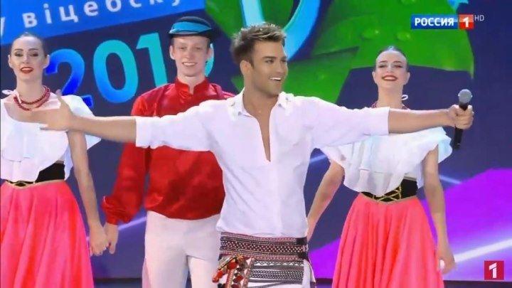 """IONEL ISTRATI на Гала концерте """"Славянский Базар 2019"""""""