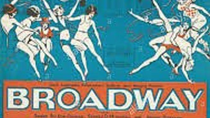 Broadway (1929) Glenn Tryon, Evelyn Brent, Merna Kennedy
