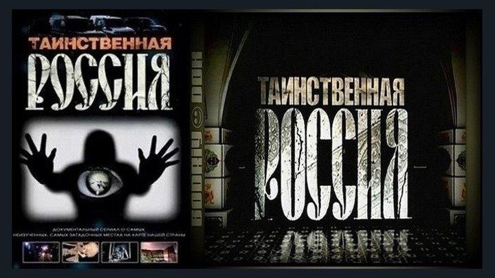 25 фильм_ «Пермский край. Засекреченная катастрофа