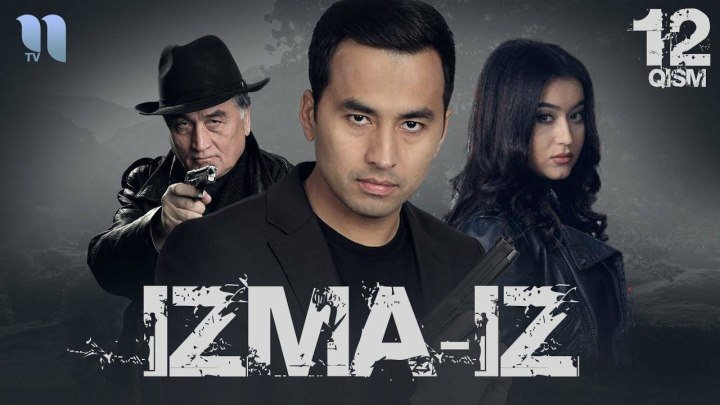 Izma-iz (o'zbek serial) _ Изма-из (узбек сериал) 12-qism