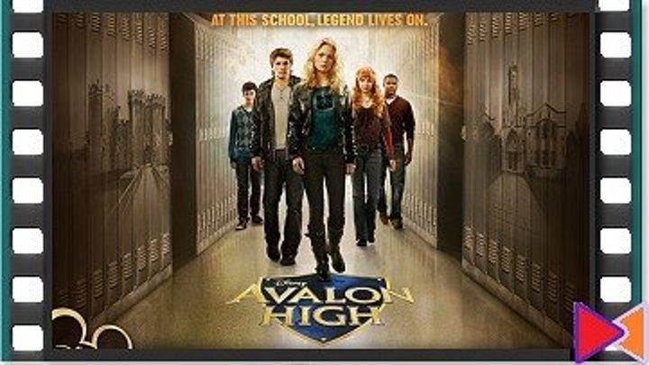 Школа Авалон (ТВ) [Avalon High] (2010)
