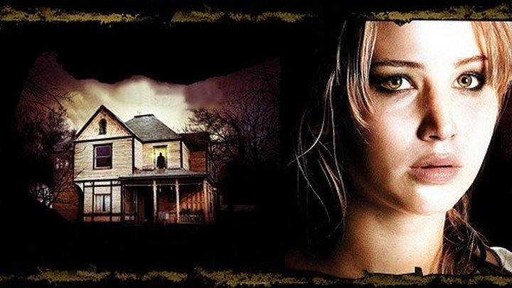 ✰ A Última Casa da Rua - 2012 Dublado Br ✰