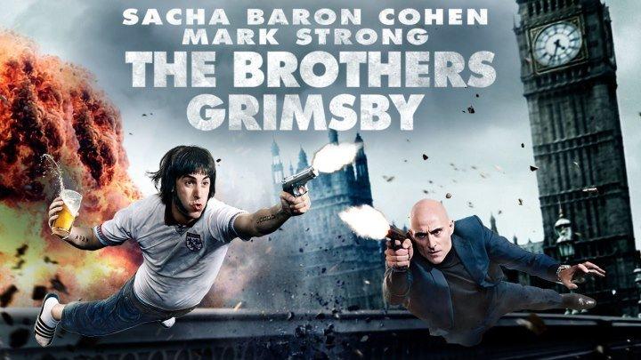 Братья из Гримсби (2016) боевик, комедия, приключения