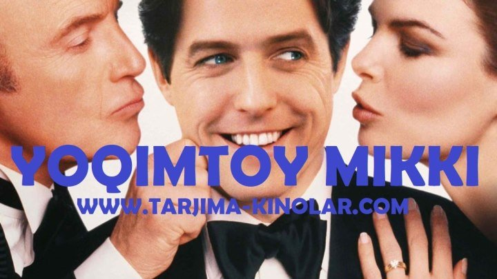 Yoqimtoy Mikki (Horij kino) >>> WWW.TARJIMA-KINOLAR.COM <<<