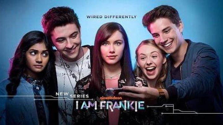 Я Фрэнки.2 сезон серия 12