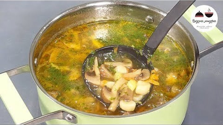 Простой грибной СУП с галушками за полчаса! Вкусно!