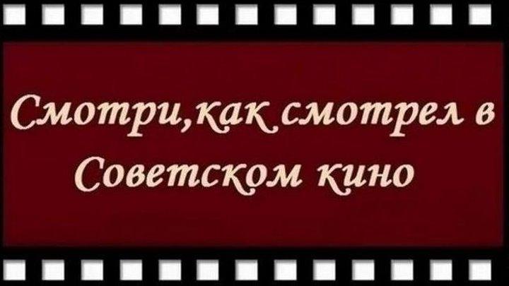 Троих надо убрать (1980) Детектив, драма, криминал