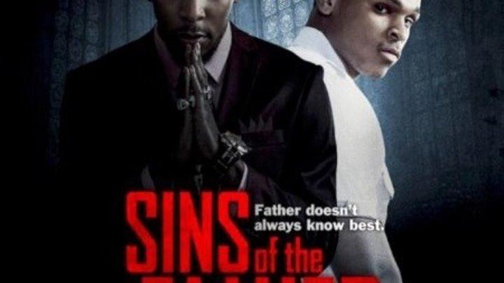 Грехи отца / Sins.of.the.Father.2019. Криминал