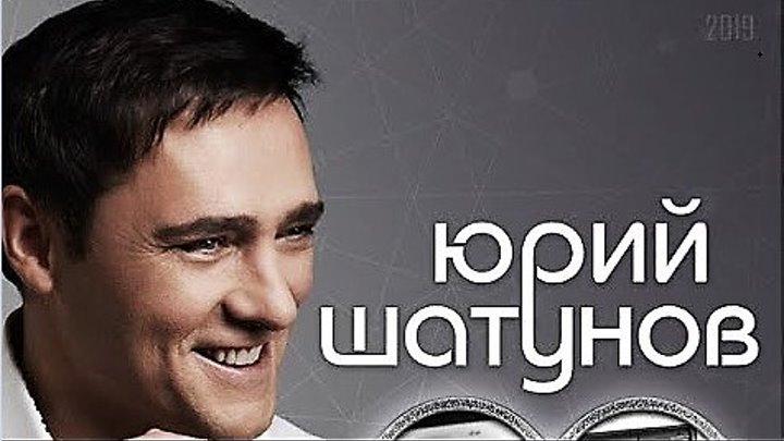 Юра Шатунов и Ласковый Май - Редкие видео и клипы