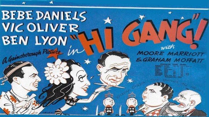 Hi Gang! 👋😀 starring Bebe Daniels and Ben Lyon! with Vic Oliver!