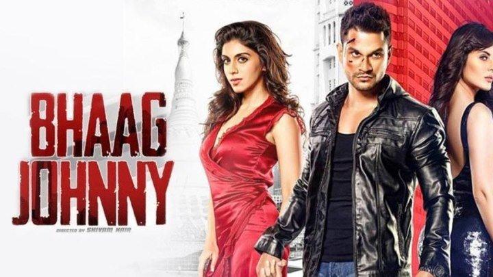 Беги, Джонни (Нелегкий выбор) / Bhaag Johnny(2015)