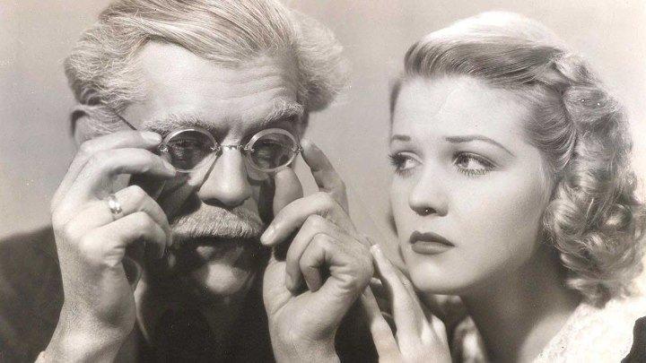 Night Key (1937) Boris Karloff, Warren Hull, Jean Rogers