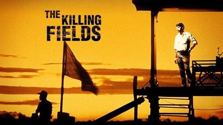 The Killing Fields (1984) Sam Waterston, Haing S. Ngor, John Malkovich