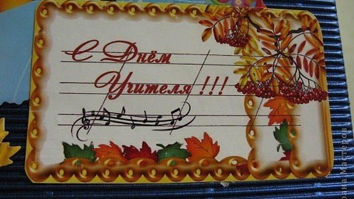 Крещенью, открытки с музыкой ко дню учителя
