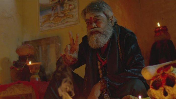 706 / 706 (триллер,ужасы, Индия, 2019)