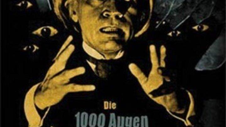 Тысяча глаз доктора Мабузе / Die 1000 Augen des Dr. Mabuse. 1960
