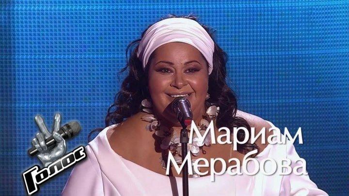 Мариам Мерабова - GEORGIA ON MY MIND [Голос-3 (Voice-3), Слепое прослушивание, 19.09.2014]