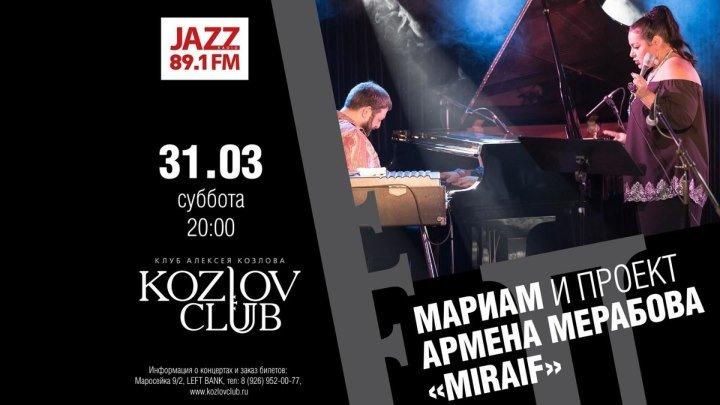 Мариам Мерабова и проект Армена Мерабова «MIRAIF» - Концерт в Kozlov Club (31.03.2018)