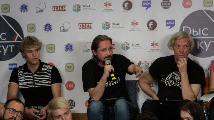 "Дебаты ""ДисКУТ"" по теме ""Достигнуто ли гендерное равенство в Беларуси?"""