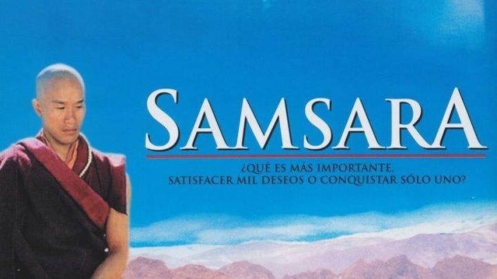 Самсара Samsara