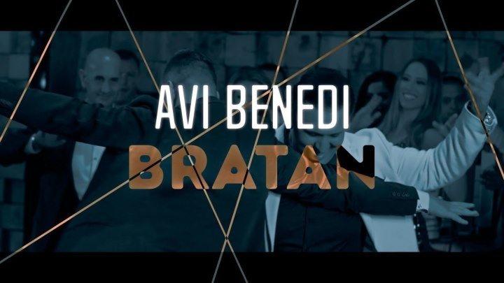 Ави Бенеди (Avi Benedi) - Братан (Bratan) (www.mp3erger.ru) 2018