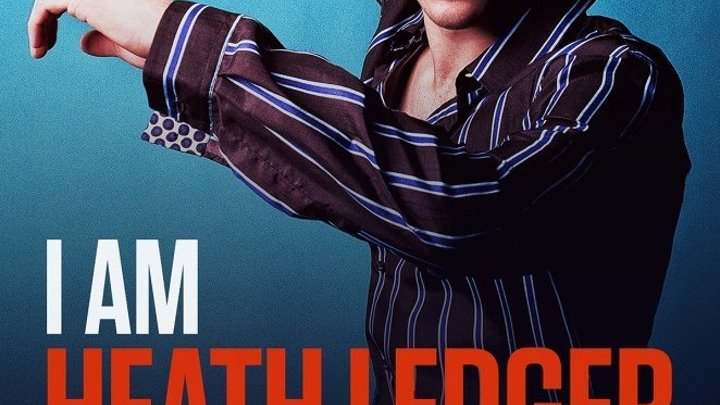 Я – Хит Леджер I Am Heath Ledger