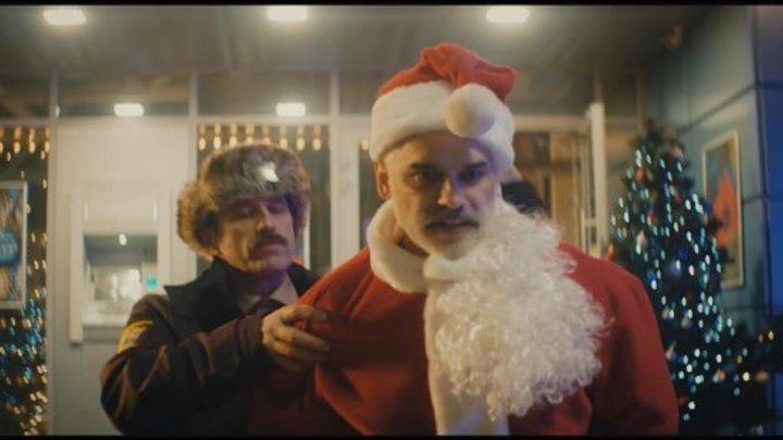 Даже Санта готов пойти на преступление! Потому что в Виталюр есть всё для Нового года!